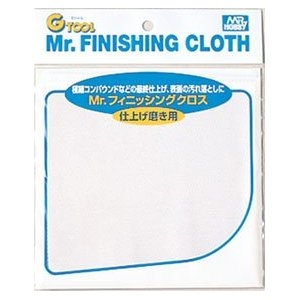 Mr.Finishing Cloth (Super Fine) - leštící utěrka super jemná - Guunze Sangyo