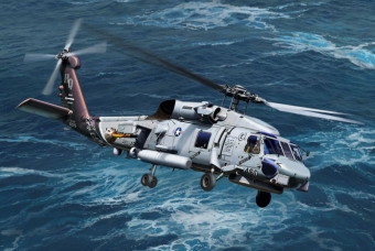SH-60 Navy Helicopter - Revell